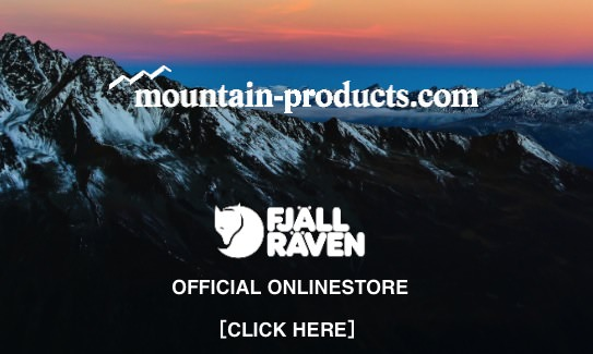Mountain Products